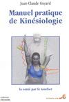 kine32_p.jpg