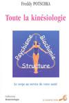 kine35_p.jpg