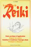 reik12_p.jpg