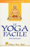 yog07_p.jpg